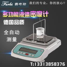MH-300G橡膠液體密度計價格