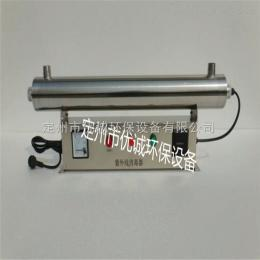 YC-UVC-400供應優誠紫外線消毒器生活用水消毒,全國包郵