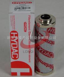 0060D010BN3HC0060D010BN3HC贺德克滤芯,全线精彩