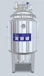 50L乳品生产设备之发酵罐