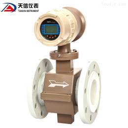 LDE-S天信一体式电磁流量计