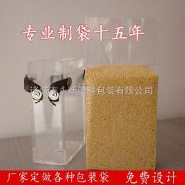 可 山东厂家供应真空米砖袋 五谷杂粮食品袋 面粉卷膜卷材