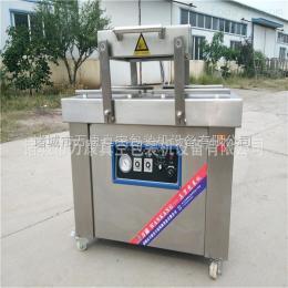 dz-600/4s辣条 零食 烤肠 四封条包装机