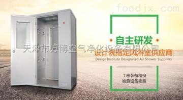 手消毒器水池FFU手消毒器|不锈钢水池|FFU