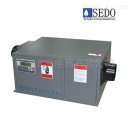 SDHF展柜恒温恒湿机