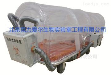 ST-120生物安全型負壓隔離擔架廠家直銷