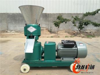 120操作簡單小型飼料顆粒機加強水產養殖飼料機