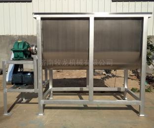 200厂家定制不锈钢搅拌机化学物品搅拌设备
