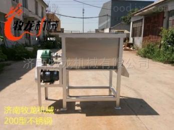 200不锈钢搅拌机多用途混合机化学物品搅拌设备