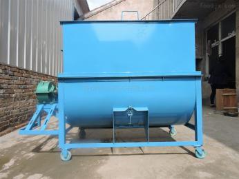 500臥式多用途攪拌機飼料混合拌料機
