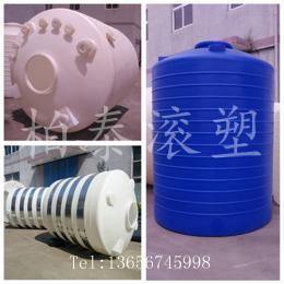 福州10吨外加剂储罐 PE储罐 塑料水塔