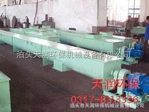 FU270鏈式埋刮板輸送機 可按尺寸訂做