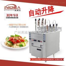IZML-6快餐店商用煮面炉麻辣烫自动升降煮面炉不锈钢面炉