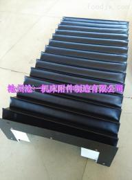 数控切割机专用风琴式防尘罩