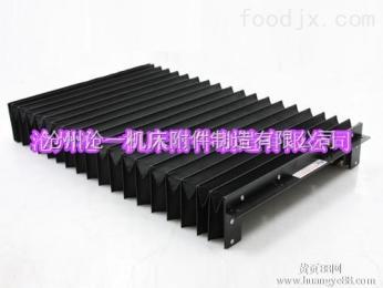 龍門銑床風琴式伸縮護罩