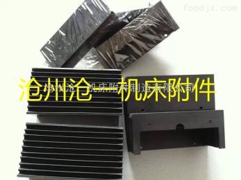 鍛壓機床阻燃風琴式伸縮護罩