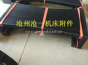 数控切割机风琴防护罩