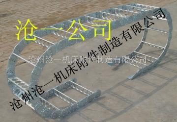 全封闭式线缆钢铝拖链