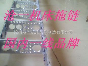 TL250框架式穿线钢铝拖链
