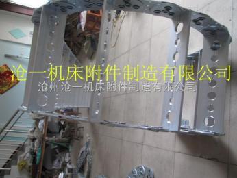 全封闭式线缆穿线钢铝拖链
