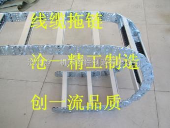 框架式电缆穿线钢铝拖链