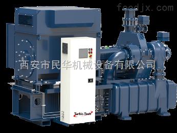 钛灵特离心空气压缩机 空压机300~1200 KW  Va系列 / 80-210m3
