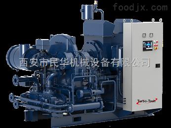 钛灵特离心空气压缩机|空压机110~500KW| Tim系列 / 45-90m3/min