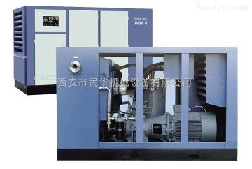 气神POWER-TECH系列开山空压机|开山牌空压机