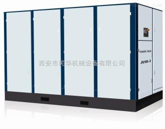 JN0.3Mpa低压螺杆空压机