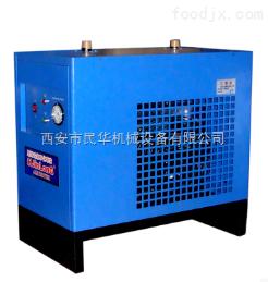 陕西空气净化设备/高温型3立方冷冻式干燥机销售中心