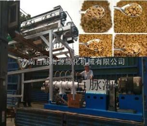 PHJ75S濟南時產500公斤寵物食品膨化機 海源機械