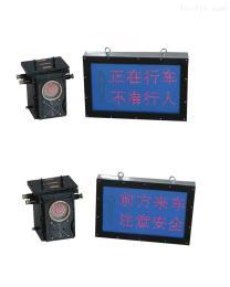 KXB礦用聲光語言信號器報警器