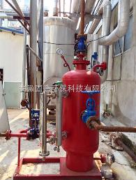 电话13855255261蚌埠闪蒸罐生产厂家 提供技术服务