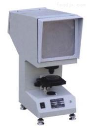 XT-50沖擊試樣投影儀