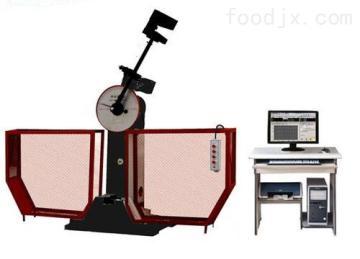 JB-W300B微机屏显摆锤式冲击试验机