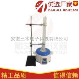NAI-CCQ-150S蛇形脂肪抽出器、索氏提取器 南京、sox406脂肪測定儀