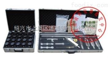 ZYA-10B綜合套裝土壤采樣器