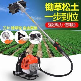 YD供应背负式锄草机 小麦收割机 1314汽油割草机 小型农作物收割机