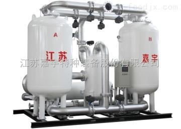 江苏嘉宇余热再生吸附式干燥机高效节能