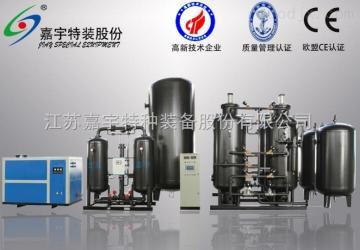 CMS系列江苏嘉宇CMS系列PSA制氮机广泛应用于多个行业