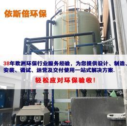 青岛含油污水处理技术介绍