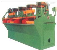 GF型浮選機