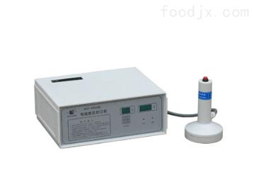 磁感應手持式封口機