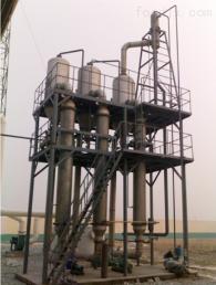 氯化钠结晶蒸发器