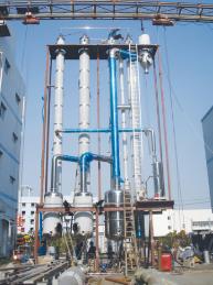 聚乙二醇蒸发器