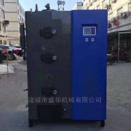 SH-0.6600kg生物质蒸汽发生器 洗涤印染 蒸汽锅炉
