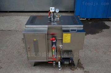 SH-0.736KW蒸汽发生器 全自动电加热锅炉 小型轻便