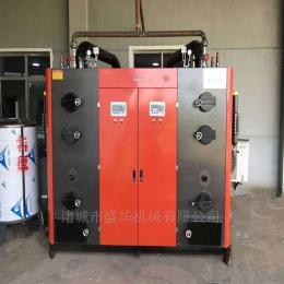 SH-0.3全自动蒸汽发生器 生物质锅炉 小型蒸汽机