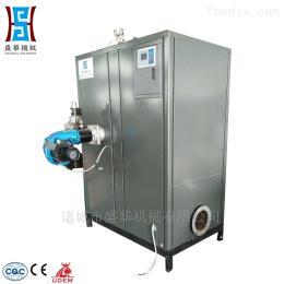 SH-0.3蒸汽发生器 燃油(气)全自动小型一键启动