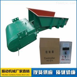 GZ1电磁振动给料机定量调速上料机送料器